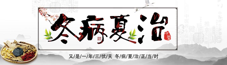 郑州痛风风湿病医院2020年三伏贴火爆开贴啦
