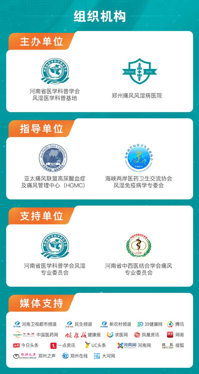 郑州文章插图-2.jpg
