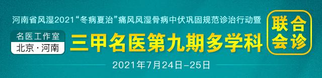 北京三甲医院(首都医科大学附属北京友谊医院)特需门诊专家陈乐天教授7月莅临郑州公益会诊